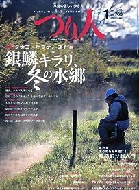 つり人 2010年 01月号 [雑誌]
