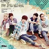 SO FINE -Japanese ver.-♪B1A4