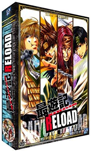 saiyuki-reload-integrale-edition-collector-8-dvd-livret-edizione-francia
