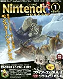 Nintendo DREAM (ニンテンドードリーム) 2016年 1月号