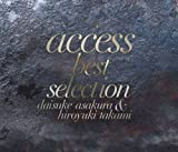 access best selection(初回生産限定盤)(DVD付)