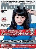 Mac Fan 2015年1月号 [雑誌]