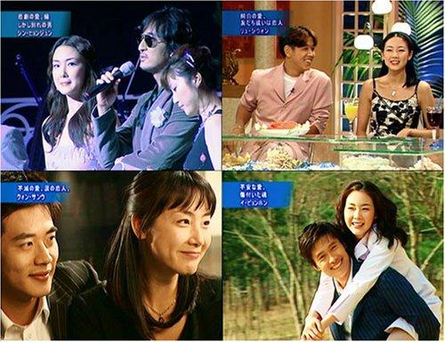 チェ・ジウの恋人 Part- 2 DVD チェ・ジウの告白