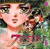 7SEEDS-セブンシーズ ドラマCD