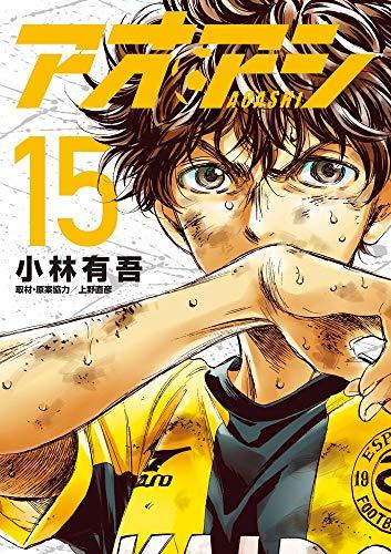 ネタリスト(2018/12/17 07:00)代表に選ばれない日本人選手から独自選出。今季のJリーグベスト11