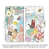 DIGNO C 404KC ケース 手帳型 [デザイン:4.人魚姫] 童話 プリンセス 全16柄 ブランド かわいい おしゃれ スマートフォン カバー