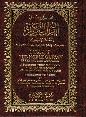 Noble Quran (Medium Size 5x7'')