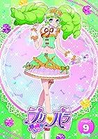 プリパラ Stage.9【DVDオリジナルプロモマイチケ付】