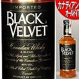 ブラック・ベルベット Black Velvet [1986] 40度 375ml(ブレンデッド カナディアン・ウイスキー) 十数年前のオールド カナディアン・ウイスキー!二度と手に入らないレアもの