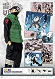 NARUTO -ナルト- コミックカレンダー2012  (SHUEISHA コミックカレンダー2012) 11/17発売