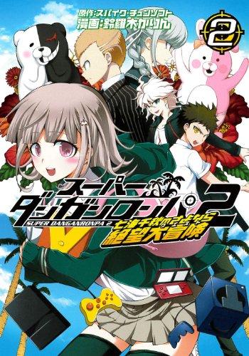 Super Danganronpa 2 Nanami Chiaki No Sayonara Zetsubou border=