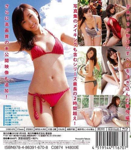 吉木りさ BD『セキララ*彼女3 Blu-ray』