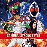 SAMURAI STRONG STYLE-綾小路翔 vs マーティ・フリードマン