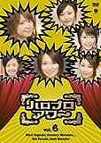 ハロプロアワー Vol.6[DVD]