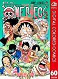 ONE PIECE カラー版 60 (ジャンプコミックスDIGITAL)
