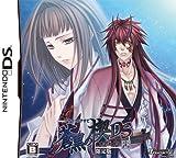 蒼黒の楔 緋色の欠片3 DS (限定版:ドラマCD/特製シール同梱)