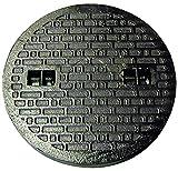 鋳鉄製 マンホール 浄化槽フタ 6t荷重マンホール 蓋のみ 穴径600mm (フタ径650mm) MK-6-600