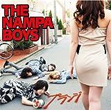 彼女の目♪THE NAMPA BOYS