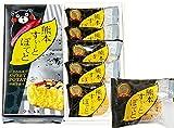 熊本菓房 熊本すぃーとぽてと 5個入り スイートポテト 熊本銘菓 熊本のお菓子 ギフト お土産に最適