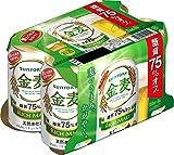 サントリー 金麦 糖質75%オフ 缶 350ml×6缶 ランキングお取り寄せ