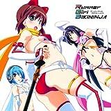 ビキニンジャ・主題歌CD - Runner Girl BIKININJA