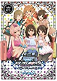[B00LC10XEE: ラジオ アイドルマスター シンデレラガールズ『デレラジ』DVD Vol.5]