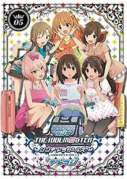 ラジオ アイドルマスター シンデレラガールズ『デレラジ』DVD Vol.5