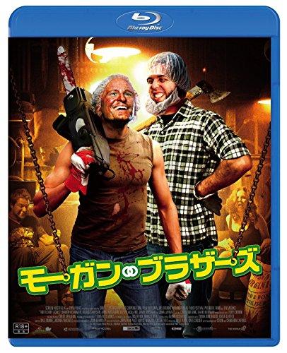 モーガン・ブラザーズ Blu-ray