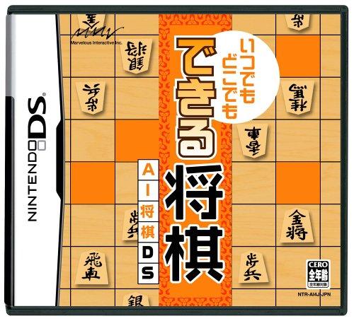 Itsu-Demo-Doko-Demo-Dekiru-Shogi-AI-Shogi-Japan-Import