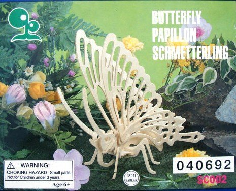 Wooden Butterfly- Precut and Ready to Assemble - 1