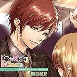 Love on Ride ~ 通勤彼氏 Vol.1 遠崎幸仁