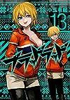 ブラッドラッド(13) (角川コミックス・エース)