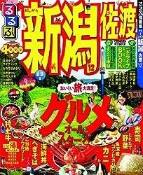 るるぶ新潟 佐渡'12 (国内シリーズ)