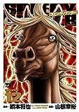 スピーディワンダー volume12 (ヤングチャンピオン・コミックス)