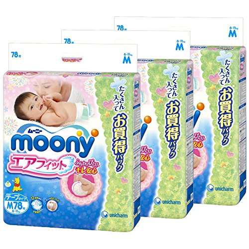 Mooney M-air fit size 234 photos (78 pieces x 3) (tape)