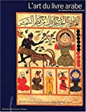 img - for L'art du livre arabe book / textbook / text book