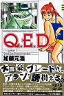 Q.E.D.証明終了 第22巻 2005年10月17日発売