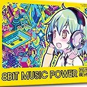 (FC/FC互換機用) 8BIT MUSIC POWER (8ビットミュージックパワー)