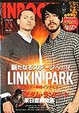 INROCK (イン・ロック) 2010年 10月号 [雑誌]