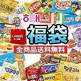 韓国ヘテ お菓子福袋 1000円(ランダム4~5個入)
