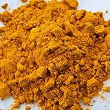 ターメリックパウダー 500g Turmeric Powder ターメリック ウコン 粉末 スパイス ハーブ 香辛料 調味料 業務用