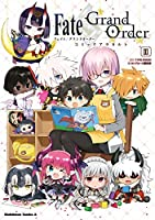 Fate/Grand Order コミックアラカルト III<Fate/Grand Order コミックアラカルト> (角川コミックス・エース)