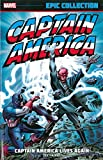 img - for Captain America Epic Collection: Captain America Lives Again book / textbook / text book
