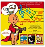 Learn Arabic Nursery Rhymes: Children's Music CD for Ages 6 Months to 5 Years