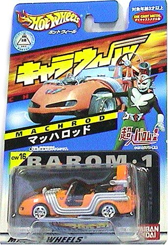 Hot Wheel CW16 Barom 1 Machrod