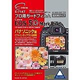 エツミ 液晶保護フィルム プロ用ガードフィルムAR Canon EOS 5D MarkIII専用 E-7147