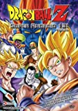 echange, troc Dragon Ball Z: Super Android 13 (Edit) [VHS] [Import USA]