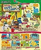 スヌーピー Let's go Happy Camp! BOX商品 1BOX = 8個入り、全8種類