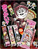 劇場版 魔法少女まどか☆マギカ うまい棒 (40本入り/全2種)コーンポタージュー味