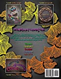 #Chalkboard #Coloring Book: #Chalkboard is Coloring Book #4 in the Adult Coloring Book Series Celebrating #Love and #Friendship (Coloring Books, ... S